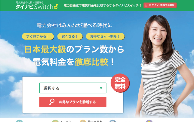 switch_l