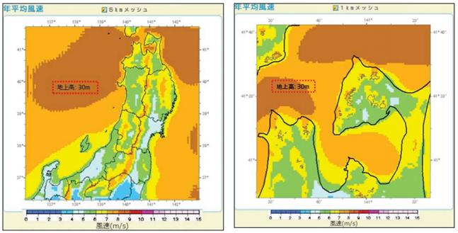 国立研究開発法人 新エネルギー・産業技術総合開発機構(NEDO)「局所風況マップ」