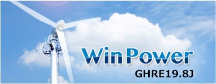 <WinPower社のGHRE19.8J>