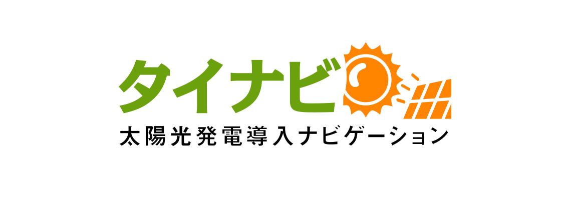 タイナビのロゴ
