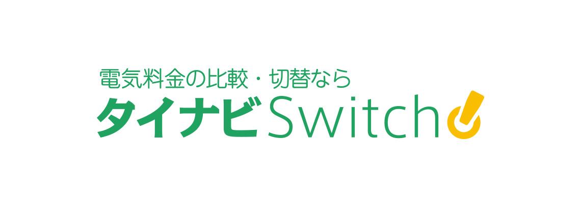 タイナビSwitchのロゴ